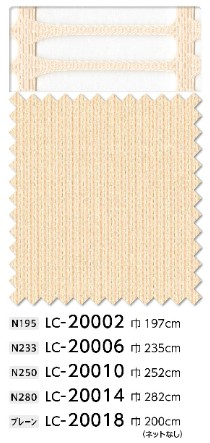 リリカラニューホスピタルLC-20002