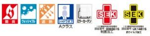 E6368カーテンの機能