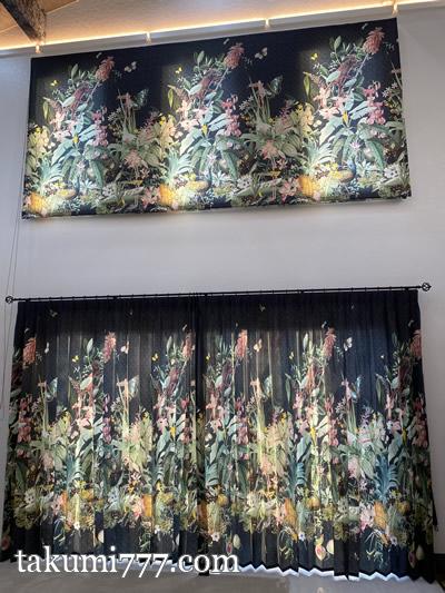 フィスバのカーテンとシェード