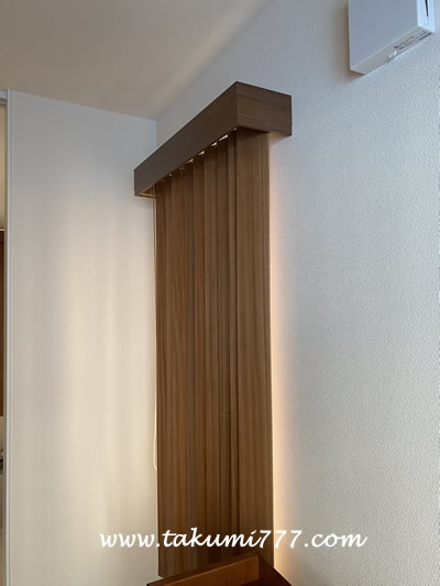 木製縦型ブラインド施工例_03