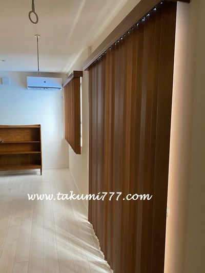 木製縦型ブラインド施工例_04