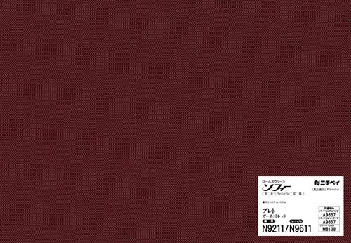 N9211プレト(ガーネットレッド)
